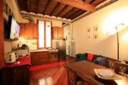 Medieval Heart Florence (sleeps 2+2) :: Kitchen and living room